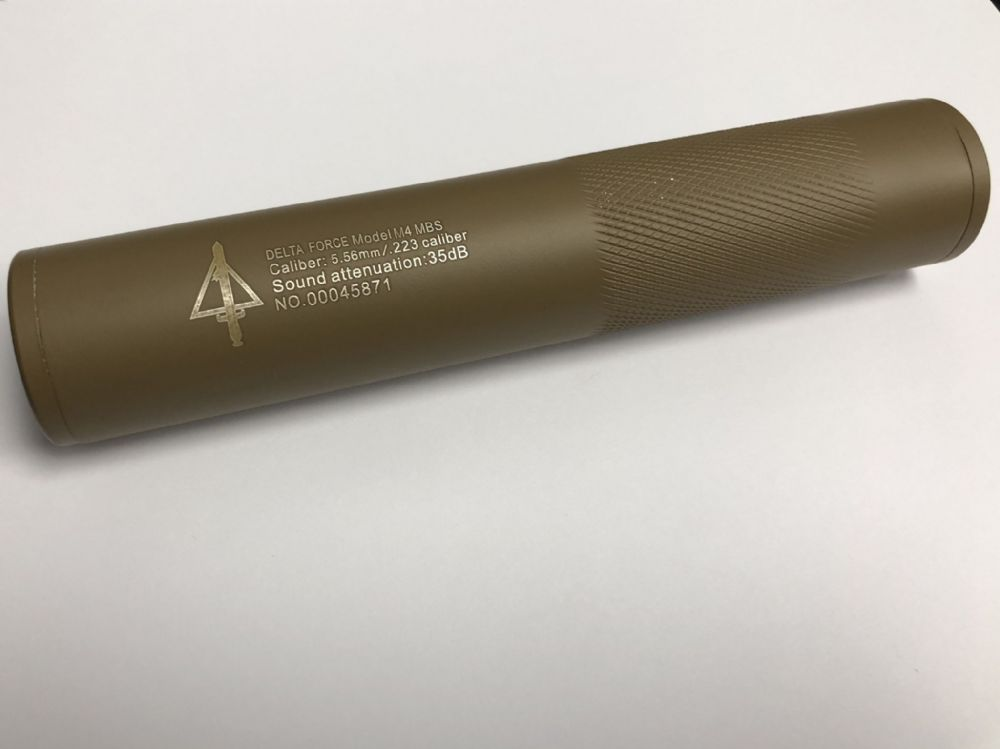 CCCP Delta Force Silencer Tan 190mm